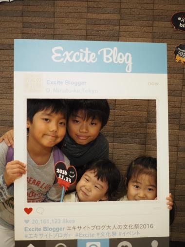 エキサイトブログ 大人の文化祭2016_b0251929_5401919.jpg