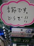 b0141230_17203971.jpg