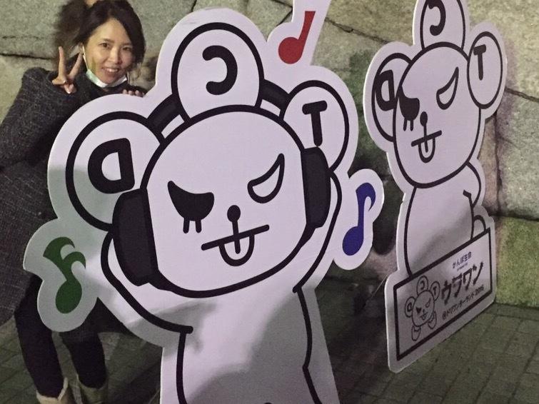 吉田美和大好き!!!_e0185530_02084803.jpeg