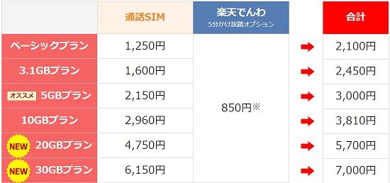 b0047941_18465344.jpg