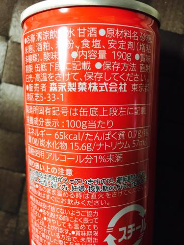 f0321950_18065417.jpg