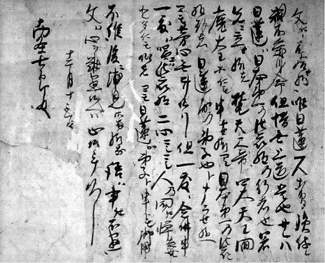 我不愛身命但惜無上道是なりされば日蓮は日本第一の法華経の行者なりと説いた【南条兵衛七郎殿御書】_f0301354_14035466.jpg
