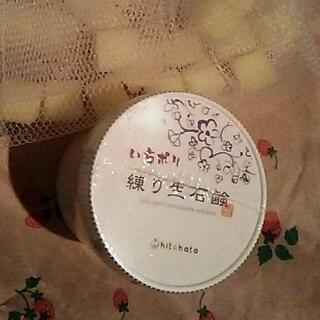 【シナモンの効能】ジンジャー・フェンネル・シナモン_f0008555_1841556.jpg