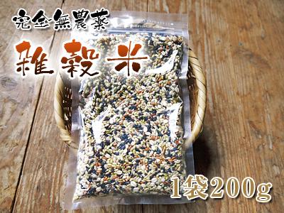 無農薬の『雑穀米』、『発芽玄米』 平成28年度の新米の『雑穀米』、『発芽玄米』大好評発売中!_a0254656_1813528.jpg