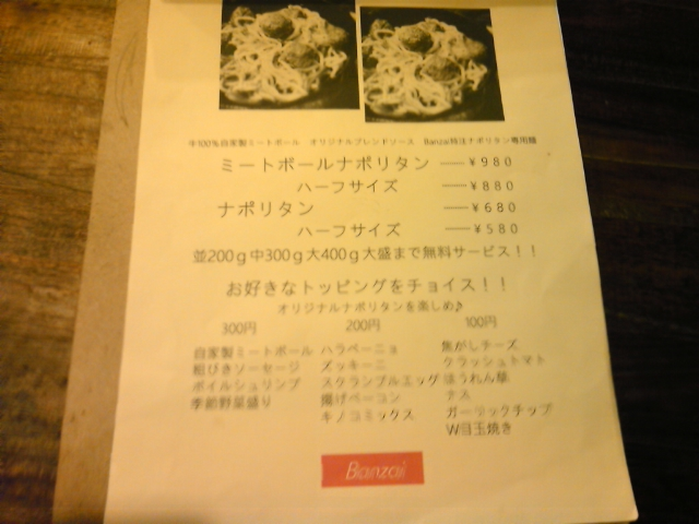 b0069556_9461561.jpg