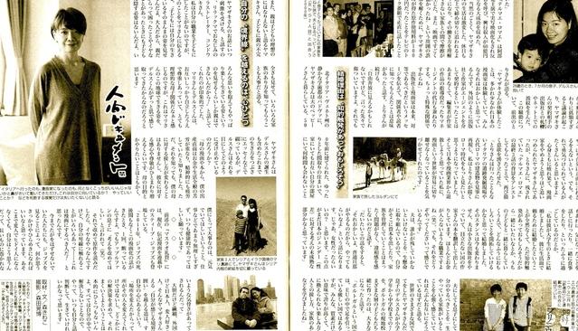 週刊女性のインタビュー_a0087957_14195332.jpg