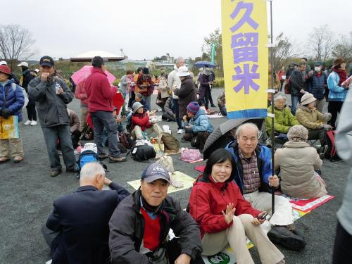 横田基地へのオスプレイ配備をやめさせましょう_b0190576_00371591.jpg