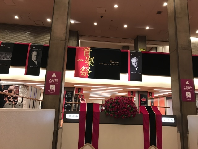 2016 NHK音楽祭 @NHKホール_a0180279_14321329.jpg