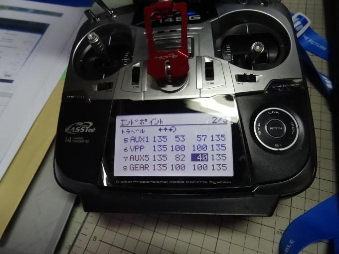 a0280584_13000926.jpg