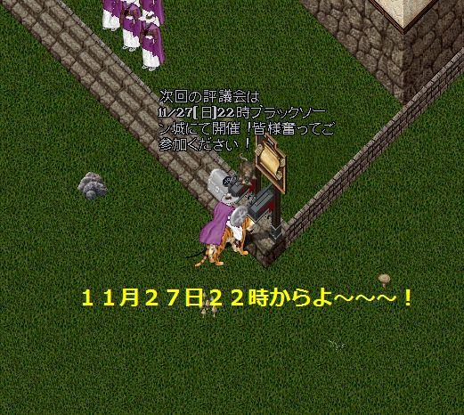 b0125989_1072294.jpg