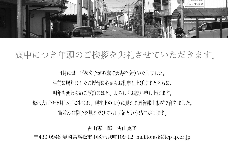 c0170789_13101838.jpg