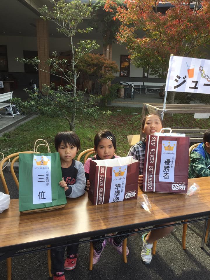 和歌山の黒岡支部長主催の大会応援の為、伊丹経由で和歌山入り。_c0186691_10174914.jpg
