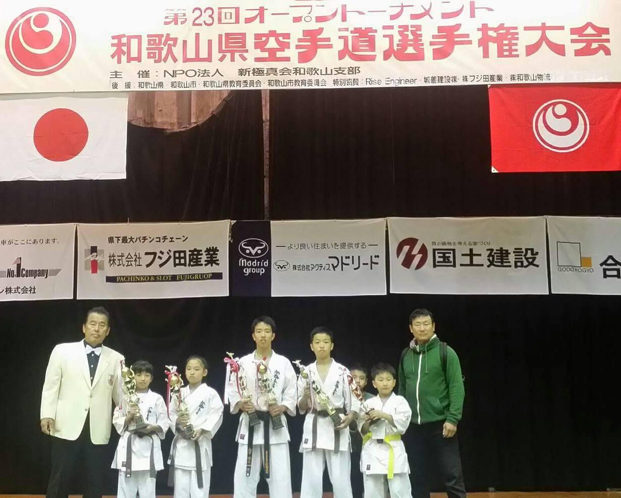第23回和歌山県大会で「高知勢4階級制覇!!」_c0186691_21264841.jpg
