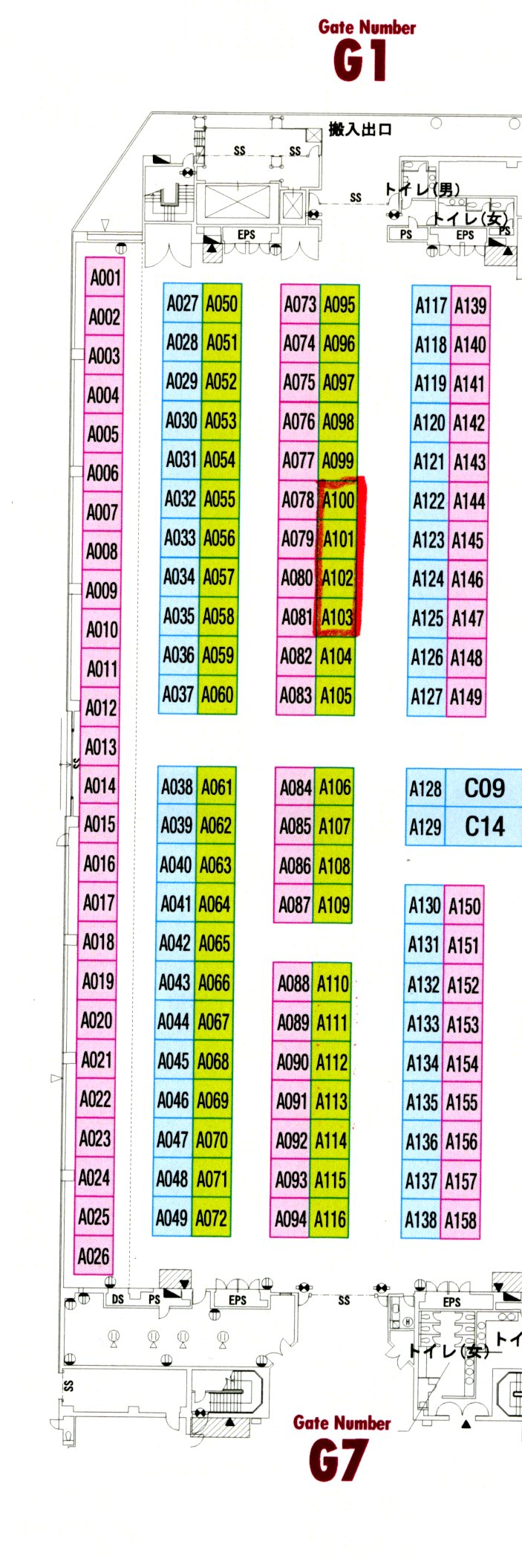 YOKOHAMA HRCS 2016での臨時休業のお知らせ_f0157505_19341088.jpg