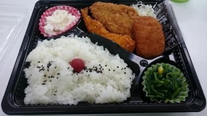 昨日の昼食@組合_b0042308_10404396.jpg