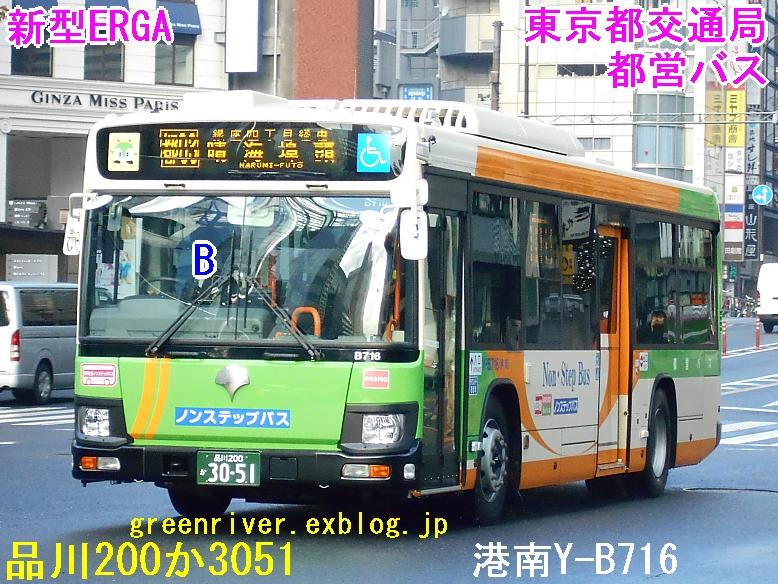 東京都交通局 Y-B716_e0004218_1851457.jpg