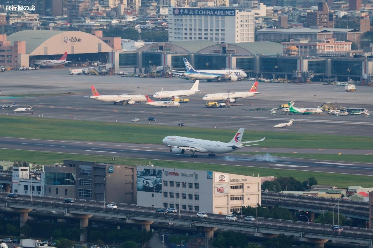 台北松山空港に着陸  A330  中国東方航空(MU)_b0313338_23530823.jpg