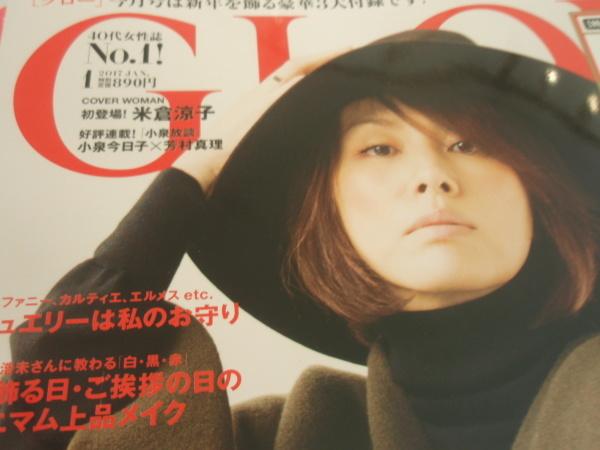 雑誌に掲載頂きました_b0132442_16075401.jpg