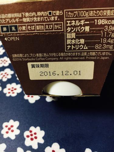 f0321950_18060630.jpg