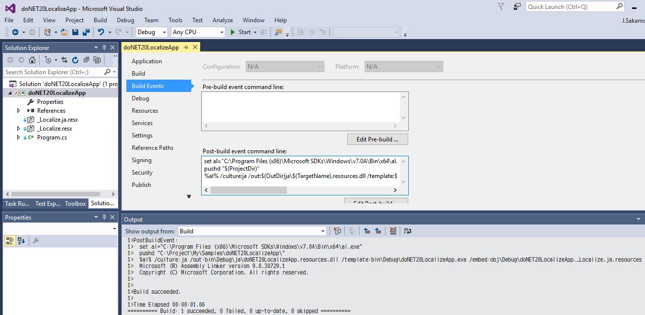 Visual Studio 2017 RC インストール後、.NET2.0アプリを再ビルドするとローカライズが効かなくなる_d0079457_21362980.png