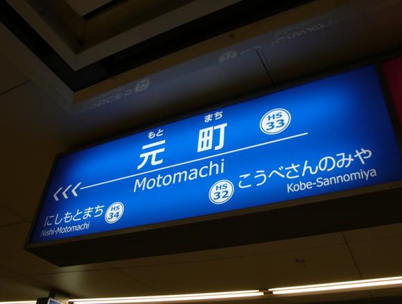 阪神5700系 スタンプラリー_d0202264_4425891.jpg
