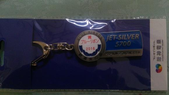 阪神5700系 スタンプラリー_d0202264_4473020.jpg