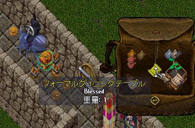 b0022669_07351.jpg