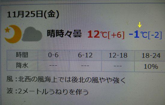 e0234881_212541.jpg