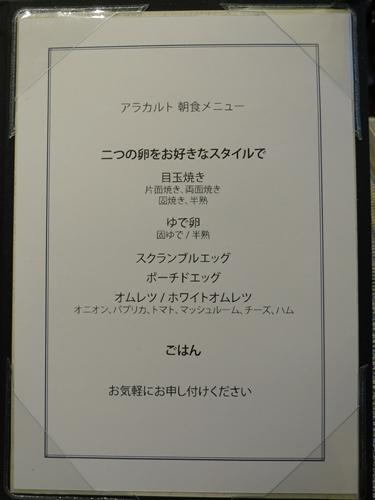 f0299682_19493694.jpg