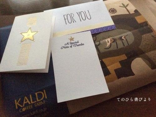 ユニセフのクリスマスカードとおくりもの_d0285885_11482129.jpg