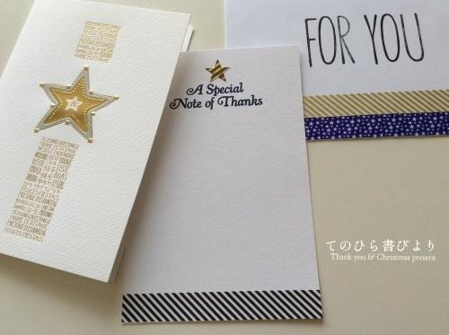 ユニセフのクリスマスカードとおくりもの_d0285885_11483194.jpg