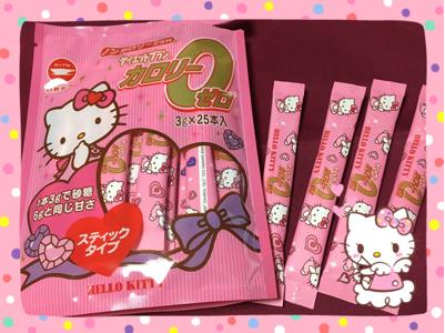 キティちゃんの甘味料_c0106100_21262748.jpg