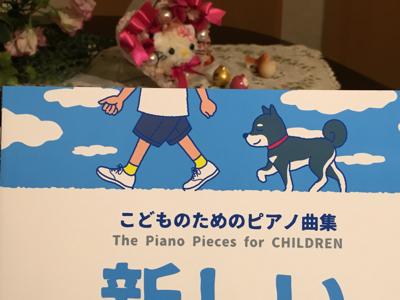 ミカさんのオリジナル曲集_c0106100_22394250.jpg