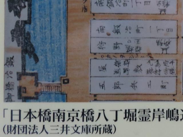 千葉定吉・重太郎(雑司ケ谷霊園に眠る有名人⑥)_c0187004_18413665.jpg