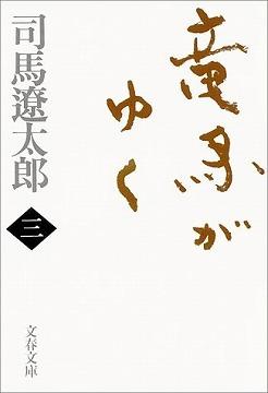 千葉定吉・重太郎(雑司ケ谷霊園に眠る有名人⑥)_c0187004_18521459.jpg