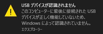 c0051105_0501050.jpg
