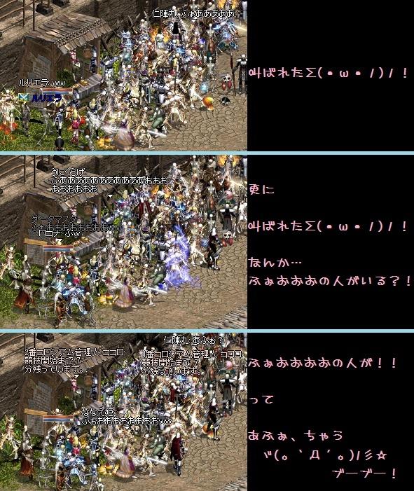 f0072010_10452862.jpg