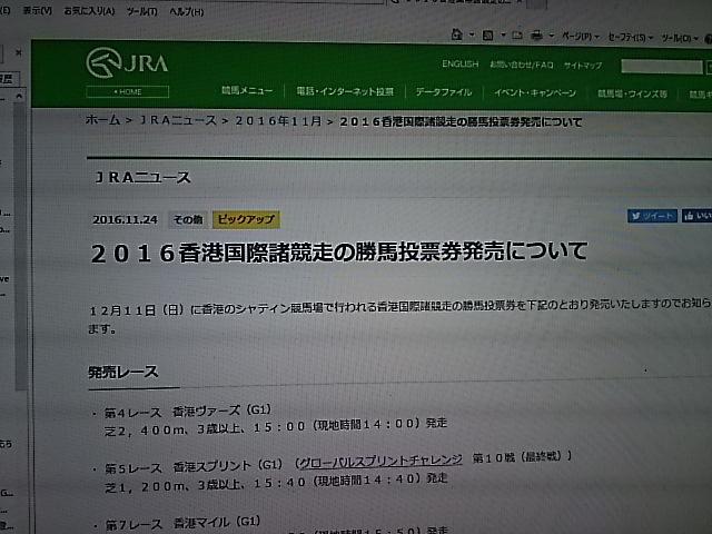f0227321_19042706.jpg