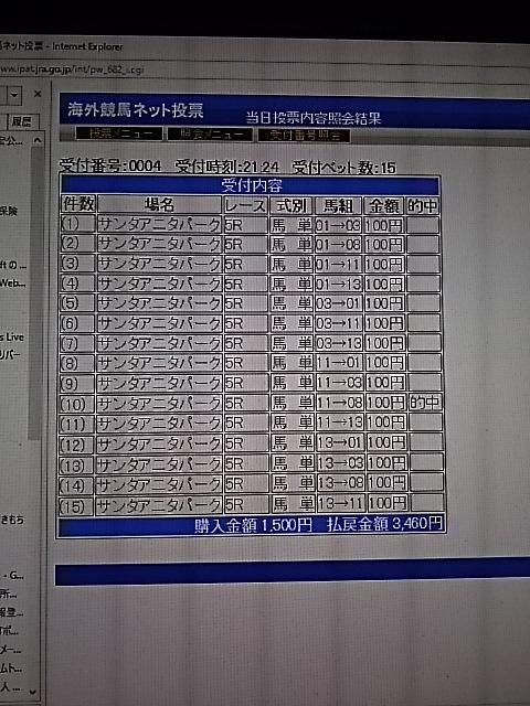 f0227321_19054241.jpg
