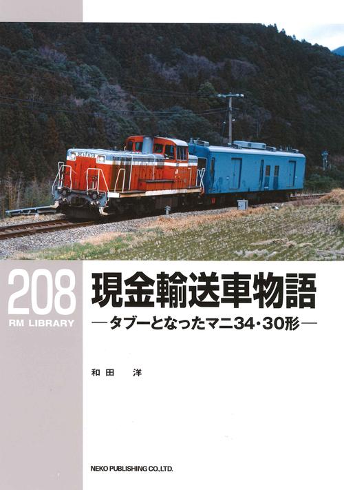 f0203926_1821935.jpg