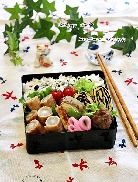 ごぼうの肉巻き弁当とバゲット作りと牡蠣フライ♪_f0348032_18021282.jpg