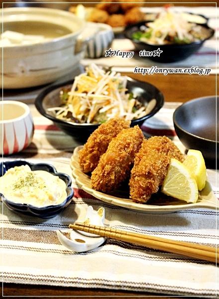 ごぼうの肉巻き弁当とバゲット作りと牡蠣フライ♪_f0348032_18030498.jpg