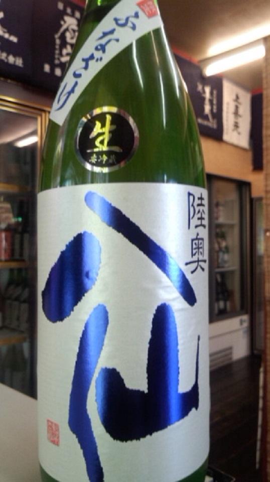 【日本酒】陸奥八仙 槽酒おりがらみ 特別純米 無濾過生原酒 まっしぐら60 限定 新酒28BY_e0173738_9554445.jpg