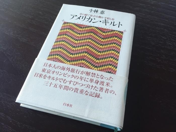 b0068643_20304309.jpg