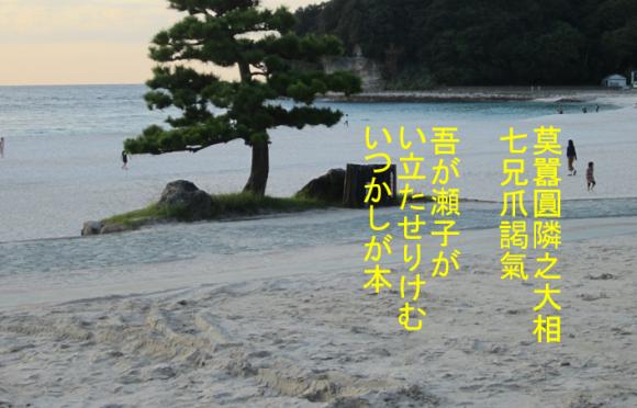169・額田王の恋歌と素顔_a0237545_22315964.png