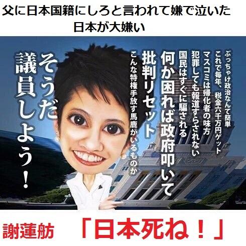 b0169850_22393445.jpg