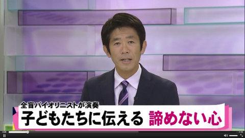 穴澤さんテレビ出演_a0007552_1171238.jpg