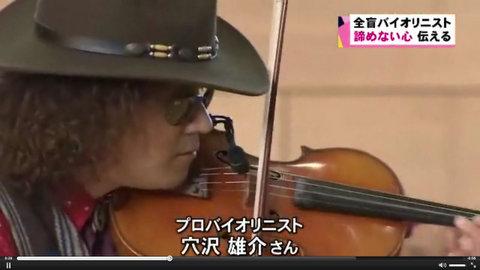 穴澤さんテレビ出演_a0007552_1173691.jpg