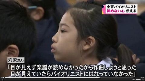 穴澤さんテレビ出演_a0007552_1173964.jpg