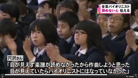 穴澤さんテレビ出演_a0007552_1174527.jpg
